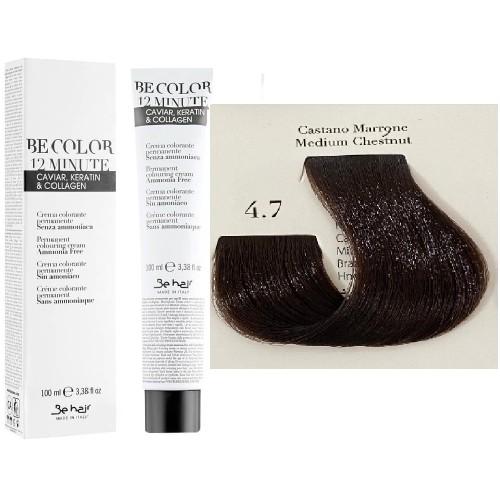 Vopsea De Par Castaniu Mediu Be Hair-Be Color 12 min, fara amoniac, 4.7, 100ml