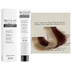 Vopsea De Par Toner Golden Ivory Be Hair-Be Color 12 min, fara amoniac, 100ml