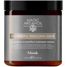 Masca de reconstructie/recuperare intensa-  Nook Magic Arganoil Wonderful Rebuilding mask- 250 ml