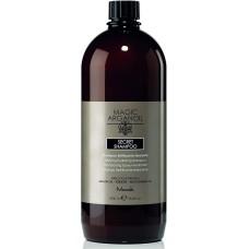 Sampon hidratant Nook Magic Argan Oil 1000ml