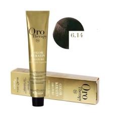 Vopsea fara amoniac - Fanola Oro Therapy Color Keratin - 6.14 ciocolatiu amarui 100 ml