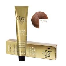 Vopsea fara amoniac - Fanola Oro Therapy Color Keratin - 7.14 aluna 100ml