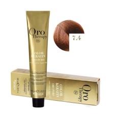 Vopsea fara amoniac - Fanola Oro Therapy Color Keratin - 7.4 blond aramiu 100 ml